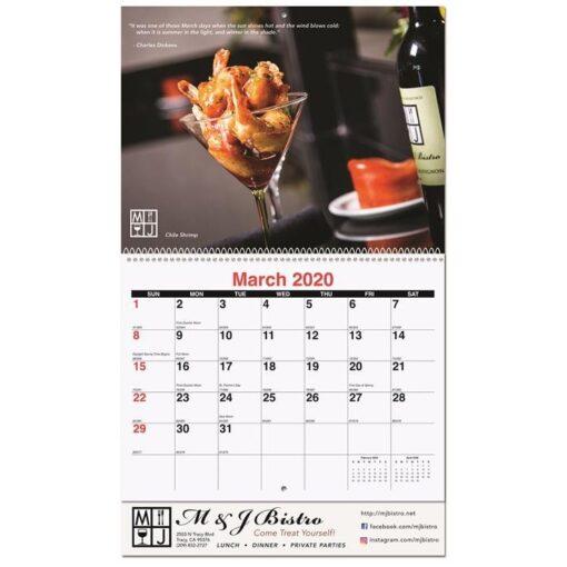 "Custom 13 Photo Wall Calendar w/Coil Bound (10 5/8"" x 18 1/4"")"