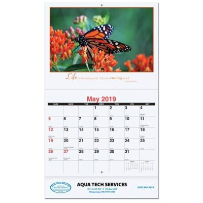 """Motivations Monthly Wall Calendar w/Coil Bound (10 5/8"""" x 18 1/4"""")"""
